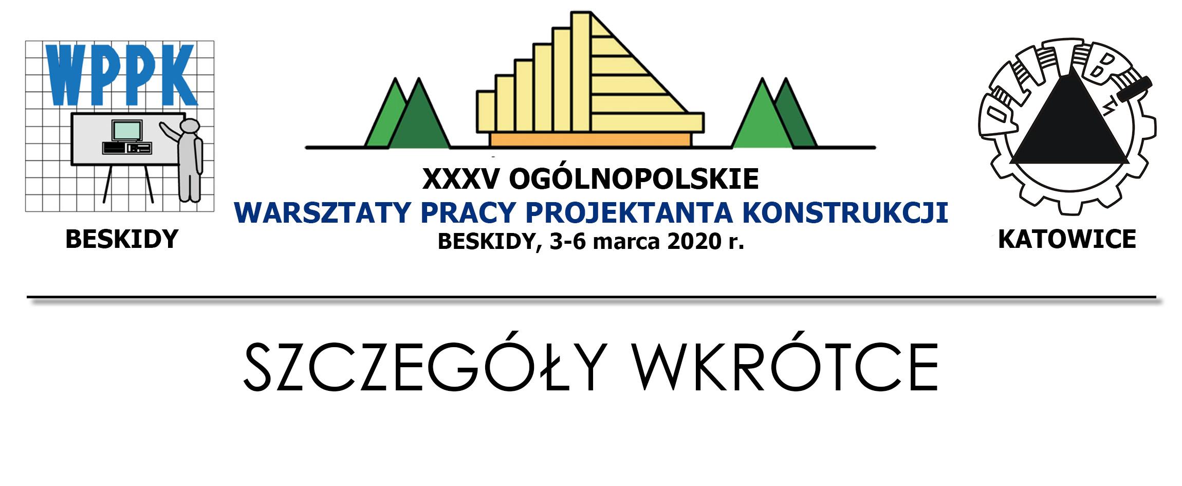 XXXV Ogólnopolskie Warsztaty Pracy Projektanta Konstrukcji